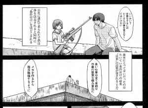 (C)GUNSLINGER GIRL 相田裕