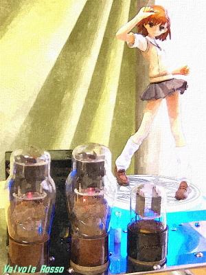 グッスマ とある科学の超電磁砲 御坂美琴 水彩画