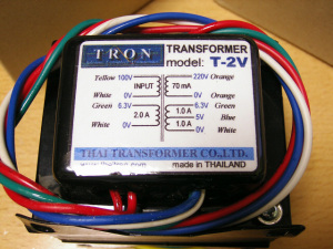 ラジオ少年電源トランス T-2V