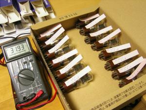 1626真空管 プレート電流の近いモノで簡易ペア取り
