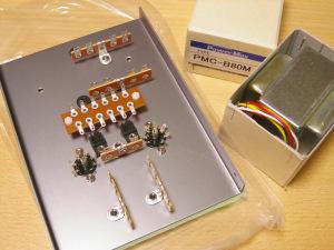 出力トランスを使用しないFETソースフォロワ出力の真空管アンプ