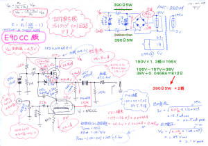 試作FETハイブリッドμフォロワE90CCヘッドフォンアンプ回路【修正版】