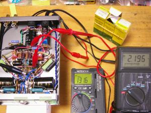 E182CCハイブリッドμフォロワHPA 測定作業