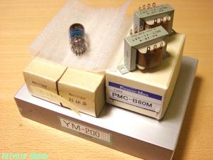 6BQ7-EL32シングル真空管ヘッドフォンアンプ 使用パーツ