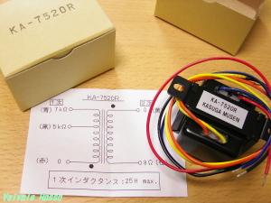 ラップジョイント・コアKA-5720R量産試作品