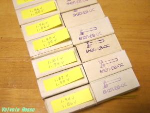 6N2P-EV-OS (6Н2П-EB-OC) 各ユニットのバイアス値