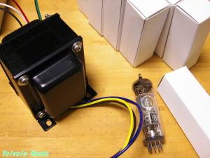 黒カバー・リード出しKmB90T と Ei製PCL86