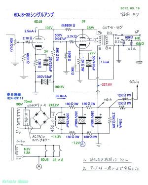 6DJ8-38シングル回路図