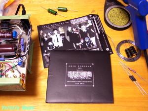 -夜桜四重奏-オリジナルサウンドトラック