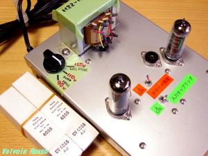 電源電圧を切り替えできる試作機(試作弐号機)