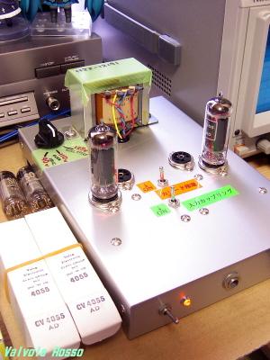 E81Lヘッドフォンアンプ試作弐号機/6CH6(CV4055)バージョン