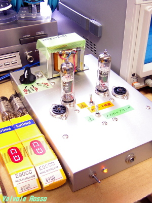 E81Lヘッドフォンアンプ試作弐号機/E90CCパラレル・バージョン
