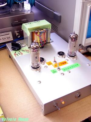 E81Lヘッドフォンアンプ試作弐号機/E81Lバージョン
