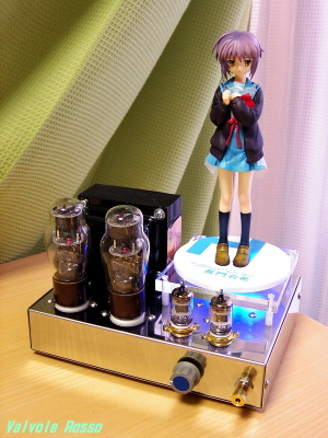 WE408A-1626 Single Ended Amplifier (headphone amplifier) MAXFACTORY the melancholy of haruhi suzumiya yuki nagato ACTION FIGURE