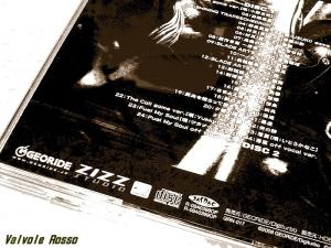 装甲悪鬼村正オリジナルサウンドトラック