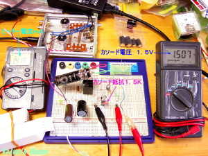 19AQ5プレート電流測定 (カソード抵抗値の確認)