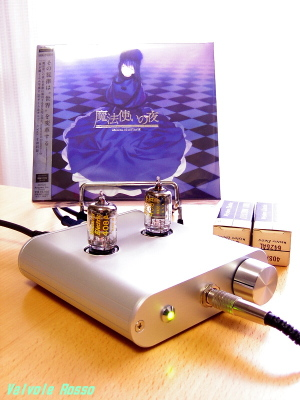 魔法使いの夜 WITCH ON THE HOLY NIGHT Original Soundtrack & WE408A hybrid Headphone Amplifier (Tube Headphone Amplifier)