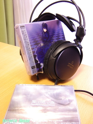 audio-technica ATH-A900 & 魔法使いの夜 WITCH ON THE HOLY NIGHT Original Soundtrack