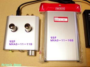 タカチ MXA3-11-11S/16S 大きさ比較