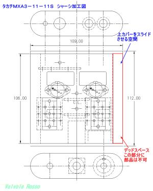 TAKACHI MXA3-11-11S シャーシ加工図