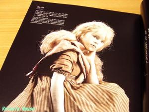 与 勇輝 『 灰かぶり Cinderella 1970 』(不遇時代のシンデレラ)