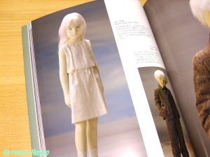 与勇輝の世界 THE WORKS OF ATAE YUKI  『白い少女 1994』 『アンディ君 1997』