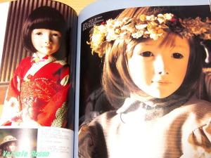 創作市場〈14〉続・人形に遊ぶ 大槻和子 『和歌子 1993』 『ほほえみ 1991』