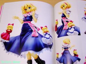 (C)宮川武 ULTRA LOVELY GIRLS! アリス・マーガトロイド(2009)