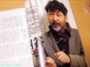 htwi(ヒッティ)2001年12月号 四谷シモンインタビュー記事