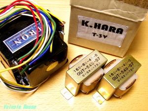 ラジオ少年電源トランスT-3Vと春日無線出力トランス54B57