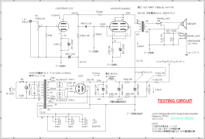 12AX7-6463Parallel-6203 Single Ended Amplifier (Tube Headphone Amplifier) testing circuit 回路図