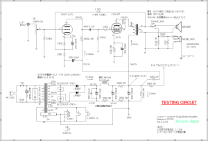 12AX7-12V6GT Single Ended Amplifier (Tube Headphone Amplifier) testing circuit 回路図