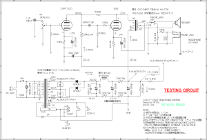 12AX7-1626 Single Ended Amplifier (Tube Headphone Amplifier) testing circuit 回路図