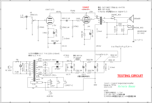 12AX7-12A6GT Single Ended Amplifier (Tube Headphone Amplifier) testing circuit 回路図