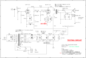 12AX7-6BL7GT Single Ended Amplifier (Tube Headphone Amplifier) testing circuit 回路図