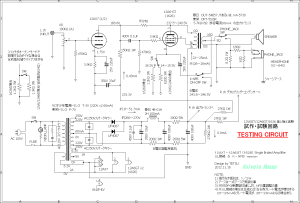 12AX7-1626/12A6GT/12V6GT Single Ended Amplifier (Tube Headphone Amplifier) testing circuit 回路図