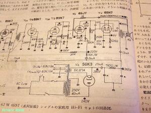 ラジオ技術 1954年(昭和29年)4月号 大村一郎氏 6SN7パラレル・アンプ製作記事