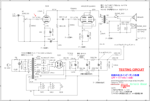 6DJ8-6463Parallel-6203 Single Ended Amplifier (Tube Headphone Amplifier) testing circuit 回路図