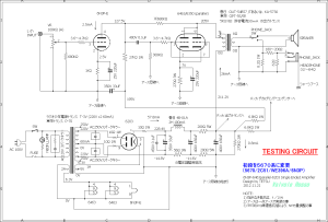 6N3P-6463Parallel-6203 Single Ended Amplifier (Tube Headphone Amplifier) testing circuit 回路図