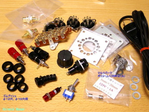 5755-6CH6(CV4055) Single Ended Amplifier 使用パーツ(1)