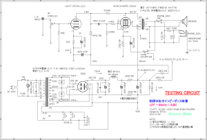12AT7-6CH6-EZ80 Single Ended Amplifier (Tube Headphone Amplifier) testing circuit 回路図