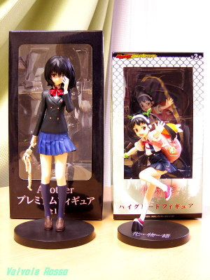 SEGA Premium Figure (Prize) Another Mei Misaki & SEGA High Grade Figure (Prize) Bakemonogatari Mayoi Hachikuji