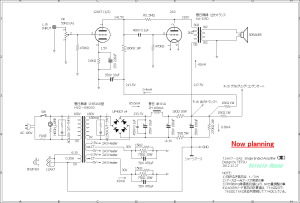 12AX7-2A3 Single Ended Amplifier circuit