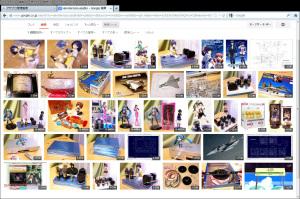 """自分のブログを""""画像検索""""してみた。"""