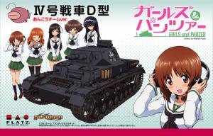 PLATZ ガールズ&パンツァー 1/35 IV号戦車D型-あんこうチームver.-