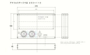 真空管アンプシャーシ アクリルステージ寸法250×110