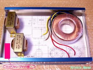 電源トランスと出力トランスを内蔵化した場合のシャーシレイアウト