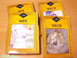 講談社文庫 江戸川乱歩 『幽霊塔』、『孤島の鬼』、『幽鬼の塔』、『白髪鬼』