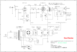 12AX7-42(41) Single Ended Amplifier (Tube Headphone Amplifier) using Toroidal transformer testing circuit トロイダル電源トランスを使用した真空管アンプ回路図