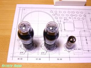 大きさの異なる真空管の取り付け位置(ピッチ)の最終確認